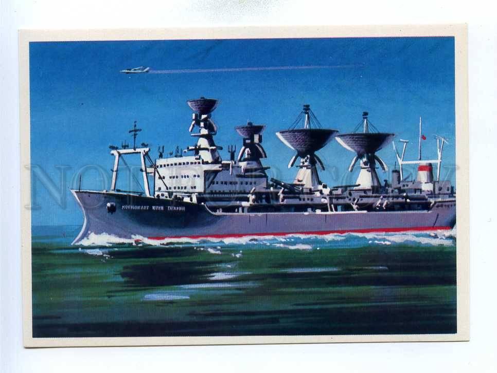gagarin ship - photo #23