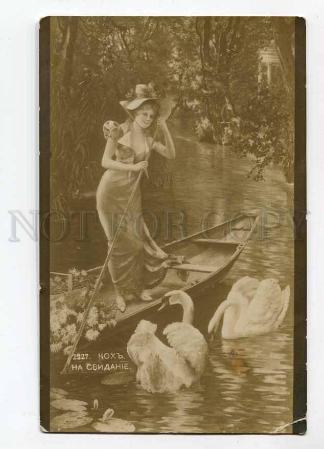 3019652-Lady-LEDA-in-Boat-w-SWANS-by-KOCH-vintage-Russia-PC