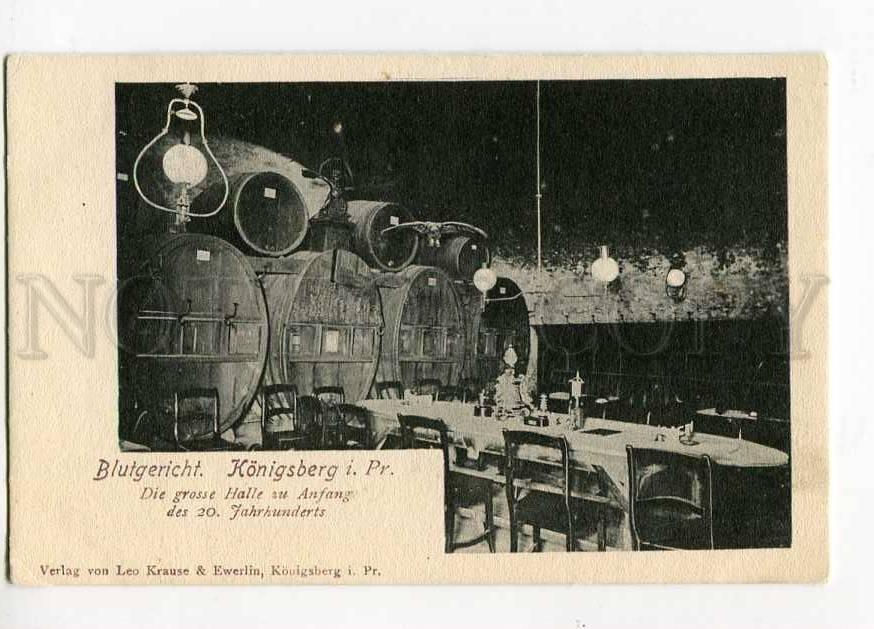 271302-RUS-Kaliningrad-KONIGSBERG-BEER-ADVERTISING-Blutgericht
