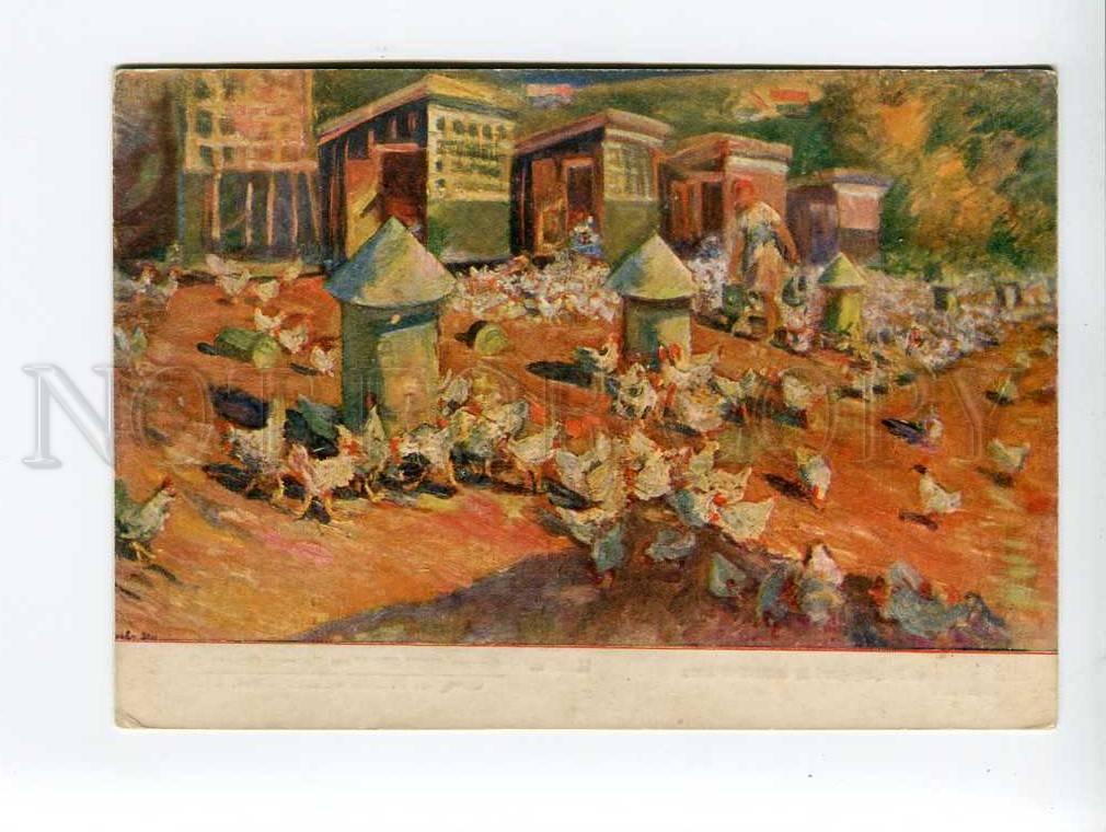 271358-USSR-AVANT-GARDE-NIKONOV-Collective-farm-Harold-poultry